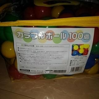 ボールプール100個セット(ボール)