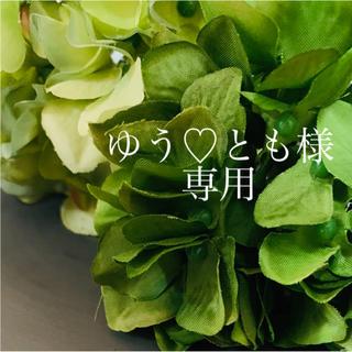 ゆう♡とも様 専用 toytoy288の小(コサージュ/ブローチ)