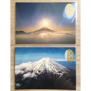 ポストカード2枚セット 〜 富士山・世界文化遺産(写真/ポストカード)