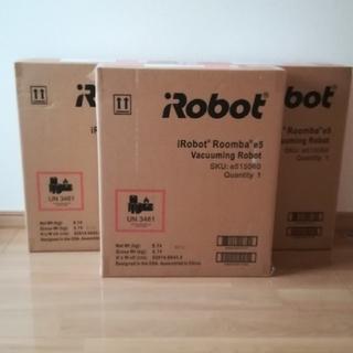 アイロボット(iRobot)のリプトン様専用(掃除機)