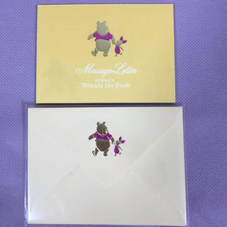 ディズニー(Disney)のディズニー くまのプーさん メッセージレター 封筒セット(カード/レター/ラッピング)