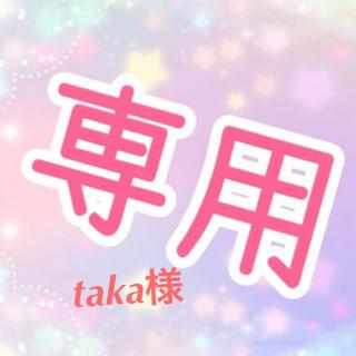 taka様 専用(CD/DVD収納)