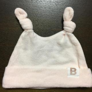 キムラタン(キムラタン)のベビー 帽子 タオル地(帽子)
