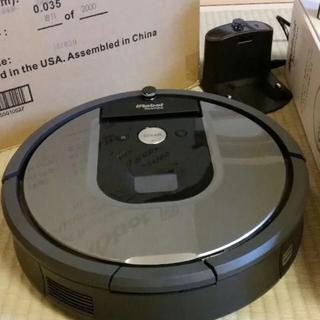 アイロボット(iRobot)の自動掃除機 ルンバ 960 iRobot バーチャルウォール二個付き(掃除機)