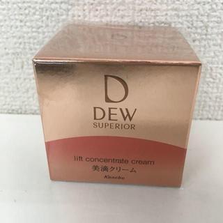 デュウ(DEW)のカネボウ DEW スペリア リフトコンセントレートクリーム 30g(フェイスクリーム)