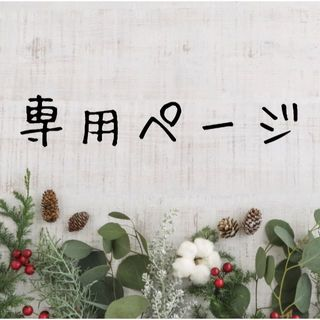 Aloali-R専用 宛名シール パーティカルリボンと花柄レース60枚(宛名シール)
