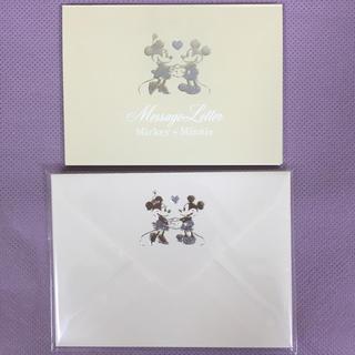 ディズニー(Disney)のディズニー ミッキー ミニー メッセージレター 封筒セット(カード/レター/ラッピング)