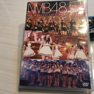 エヌエムビーフォーティーエイト(NMB48)のNMB48 1stAnniversary special Live(ミュージック)