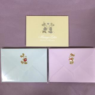 ディズニー(Disney)のディズニー ミッキー ミニー メッセージレター 封筒2種類セット(カード/レター/ラッピング)