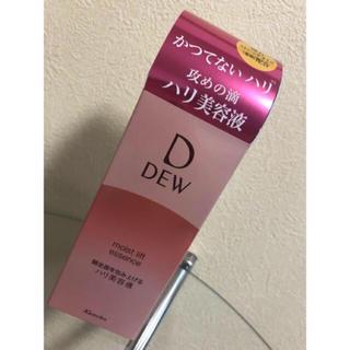 デュウ(DEW)のDEW モイストリフトエッセンス美容液(美容液)