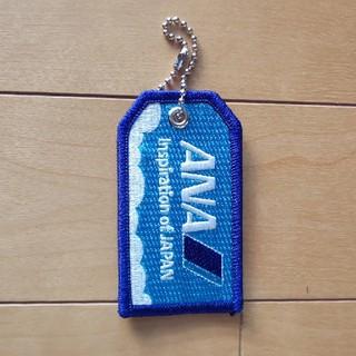 ANA(全日本空輸) - 非売品 ANA 全日空 タグ