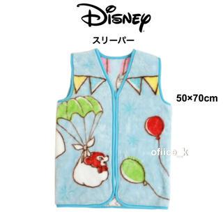 ディズニー(Disney)のディズニー  ダンボ パジャマ スリーパー ベスト ブランケット 毛布(パジャマ)