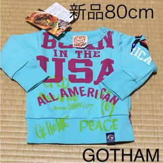 ゴッサム(GOTHAM)の新品 80cm ゴッサム 男の子 トレーナー(トレーナー)