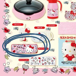 サンリオ(サンリオ)のキッチンマット pink(キッチンマット)