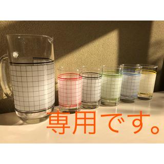トウヨウササキガラス(東洋佐々木ガラス)の★専用です。★昭和レトロ  グラス  佐々木ガラス  クロッシング 水差セット(グラス/カップ)