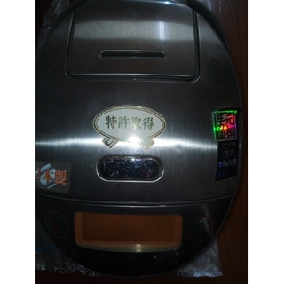 SANYO - 激安❢SANYO圧力IH5.5合炊き炊飯器