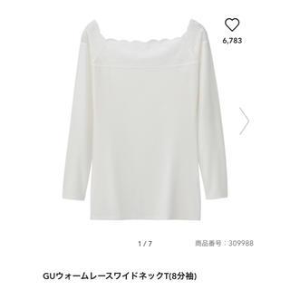 ジーユー(GU)のGU  ウォームレースワイドネックT 8分袖  白インナー  暖  XL(アンダーシャツ/防寒インナー)