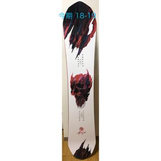 オガサカ(OGASAKA)の【超美品】キャピタ CAPITA 18-19 ウルトラフィア(ボード)
