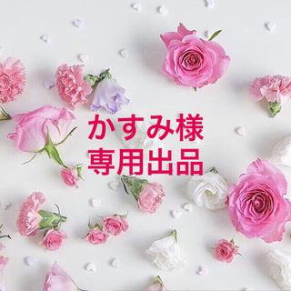 かすみ様専用出品♡♡(ピアス)