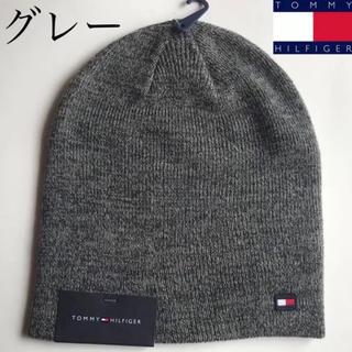 トミーヒルフィガー(TOMMY HILFIGER)のレア 新品TOMMY HILFIGER USA  ニット帽グレー(ニット帽/ビーニー)