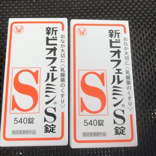 タイショウセイヤク(大正製薬)の新品未開封☆新ビオフェルミンS 540×2(ビタミン)