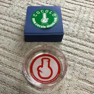 ココロブランド(COCOLOBLAND)のCOCOLO BLAND ココロブランド 灰皿(灰皿)