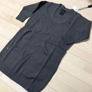 ジースター(G-STAR RAW)のジースターロゥ チュニック丈 五分袖 ニット セーター s(ニット/セーター)