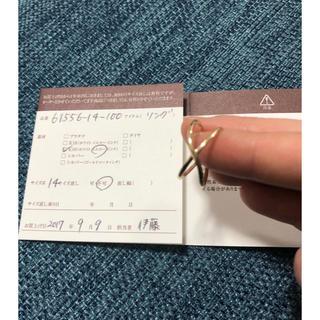 ココシュニック(COCOSHNIK)のココシュニック k10 リング ほぼ新品☆(リング(指輪))
