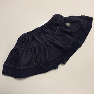ジルスチュアートニューヨーク(JILLSTUART NEWYORK)のJILLSTUART スカートパンツ(パンツ/スパッツ)