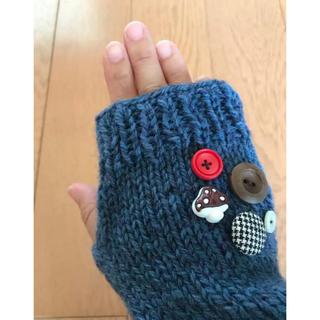ハンドメイド指なし手袋(手袋)