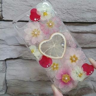 ☆[S24] 押し花 & 押しフルーツのスマホケース☆