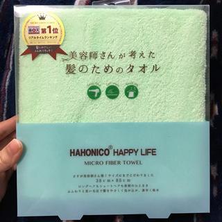 ハホニコ(HAHONICO)のハホニコ 美容師さんが考えた髪のためのタオル グリーン(ヘアケア)