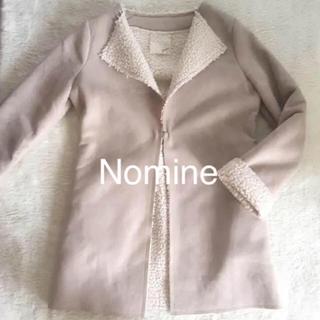ノミネ(Nomine)のnomine ノミネ ミルクティー色♡フェイクムートン(ノーカラージャケット)