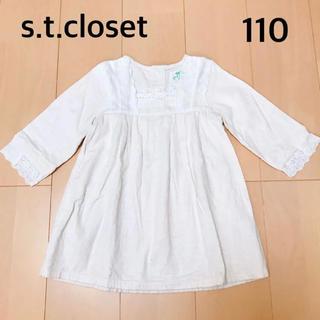 エスティークローゼット(s.t.closet)の110 s.t.closet チュニック(Tシャツ/カットソー)