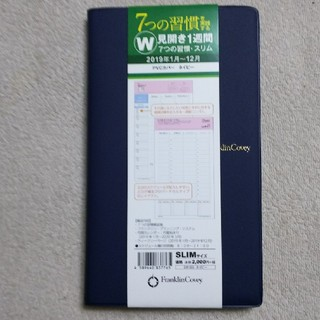 フランクリンプランナー(Franklin Planner)のフランクリンプランナー  7つの習慣 手帳 オーガナイザー スリム ネイビー(手帳)