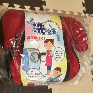 【新品・未使用】ブースターシート(自動車用チャイルドシート本体)