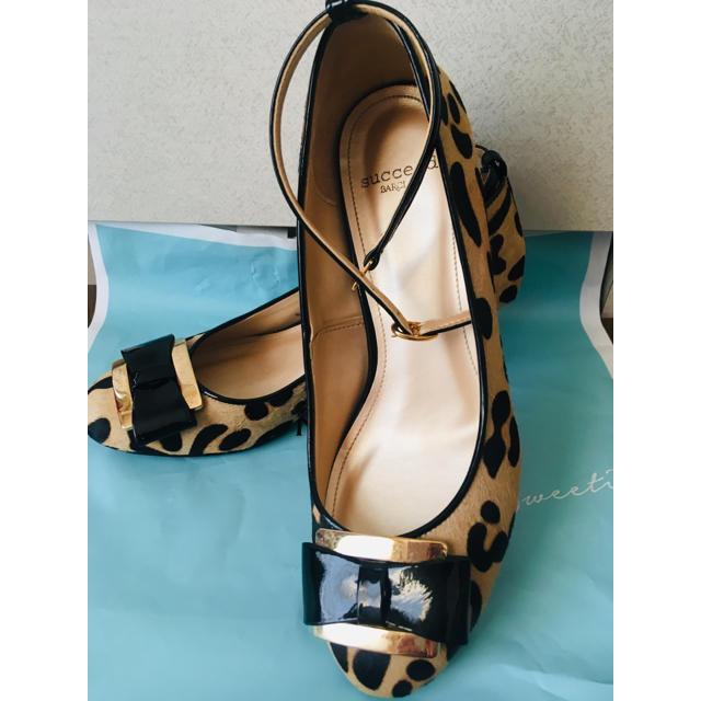 BARCLAY(バークレー)のBARCLAY パンプス レディースの靴/シューズ(ハイヒール/パンプス)の商品写真