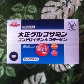 タイショウセイヤク(大正製薬)の大正グルコサミンサンコンドロイチン&コラーゲン(コラーゲン)