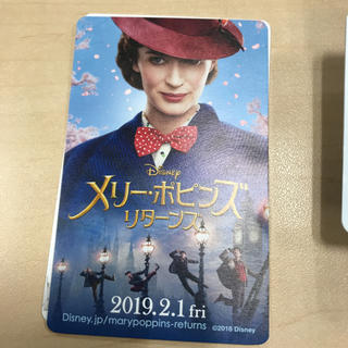 ディズニー(Disney)のムビチケ  メリーポピンズリターンズ   2月1日〜公開(洋画)