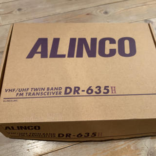 アルインコ DR-635H(アマチュア無線)
