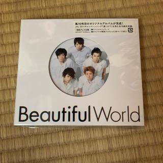 嵐 - 嵐 CD アルバム Beautiful World