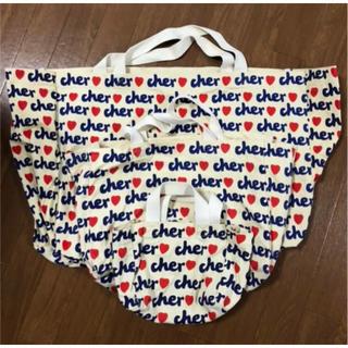 シェル(Cher)の梨花愛用 cher トートバッグ3点セット(トートバッグ)