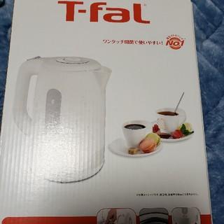ティファール(T-fal)のT-FAL 電気ケトル 1.7リットル 未使用(電気ケトル)