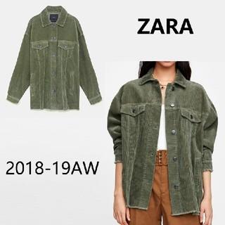 ザラ(ZARA)のZARA 人気秋新作♪コーデュロイジャケット カーキ(Gジャン/デニムジャケット)