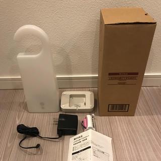 MUJI (無印良品) - 美品: 無印良品 LED持ち運べるあかり