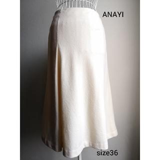 アナイ(ANAYI)のANAYI エレガント ウールスカート(ひざ丈スカート)