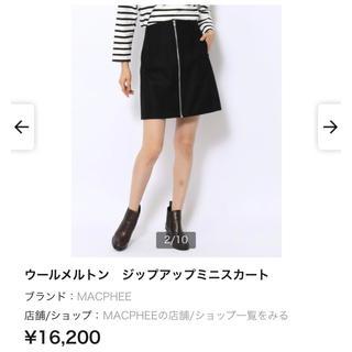 マカフィー(MACPHEE)のウール ジップアップスカート マカフィー(ミニスカート)