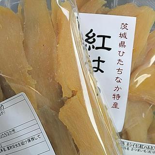 4【農家さん違い】干し芋/紅はるか(セッコウ)800g