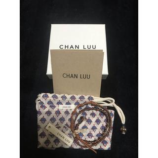 チャンルー(CHAN LUU)のCHAN LUU  アクセサリー(ブレスレット/バングル)