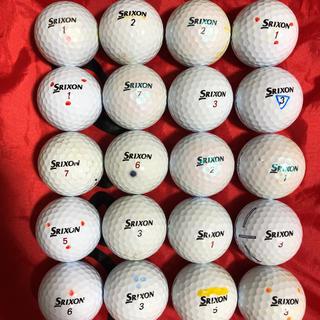 スリクソン(Srixon)の■SRIXON Z-STAR Z-STARXV 混合20球(ゴルフ)